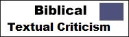 Biblical Textual Criticism